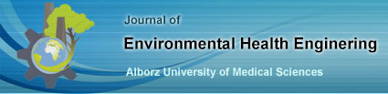 Journal of Environmental Health Enginering